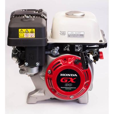 Honda GX80 Petrol Engine