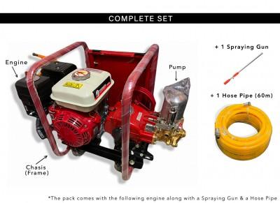 Yeoman HTP Power Sprayer Set Complete 18L