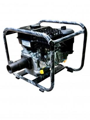 Concrete Vibrator with Briggs & Stratton 127cc Petrol Engine